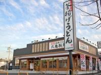 丸亀製麺の店舗(「Wikipedia」より)