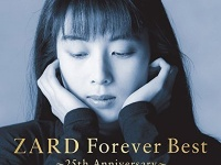 『ZARD Forever Best~25th Anniversary~』(ビーグラムレコーズ)