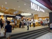 香港の無印良品店舗(「Wikipedia」より)