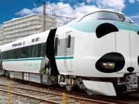 「パンダくろしお『Smileアドベンチャートレイン』」車体ラッピングイメージ(JR西日本プレスリリース