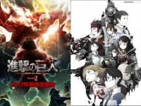 右:『進撃の巨人』、左:『ソードアート・オンライン』、各アニメ公式サイトより。