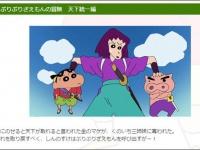 アニメ『クレヨンしんちゃん』公式サイトより。この7月29日放送回より神谷が出演
