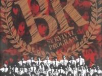 イメージ画像:『バトル・ロワイアル II 鎮魂歌』(東映ビデオ)