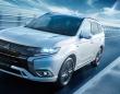 三菱・アウトランダーPHEVがマイナーチェンジ!新型は2.4リッターエンジン搭載&バッテリー容量拡大、燃費性能はそのままにEV航続距離を伸長!