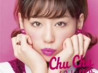 「Chu Chu」より