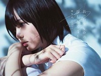 『真っ白なものは汚したくなる (Type-A)(DVD付)』(SMR)