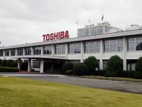 東芝の工場(「Wikipedia」より)
