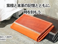 Global Pioneer Japanのプレスリリース画像