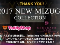 TeddyShop×SHEBEACH JAPAN Special Stage
