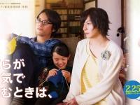 熱愛報道は「やりすぎ」?俳優・生田斗真にネットからは心配の声