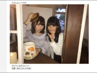 欅坂46・長沢菜々香公式ブログより