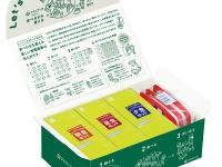 備蓄食にもなる「食べながら備えるローリングストックBOX」蓋開き(白)。