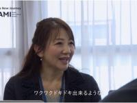 関西エアポート株式会社のプレスリリース画像
