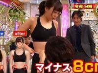 ※イメージ画像:日本テレビ系『解決!ナイナイアンサー』公式サイト内予告動画より