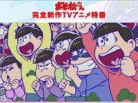 「走れ!おう松さん」公式サイトより。
