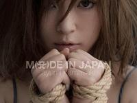 ※画像は、『M(A(ロゴ表記))DE IN JAPAN』(avex trax)