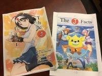 アメリカ・カリフォルニア州ブエナパーク市に届いていた「論破プロジェクト」の漫画。右側の表紙には、「トックマ君」が描かれている。