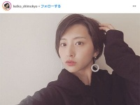 下京慶子のインスタグラム(@keiko_shimokyo)より