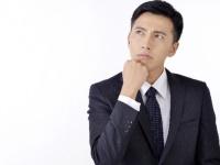 業界研究だけじゃダメ! 就活における「職種研究」の重要性とやり方