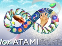 PROJECT ATAMI 実行委員会のプレスリリース画像