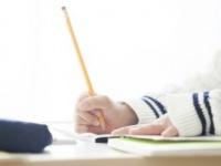 今までさぼってしまった分の勉強の遅れ、どうやったら取り戻せる?