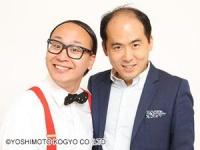 「G-DRAGONになりたい」と発言したこともある斉藤さん。吉本興業HPより