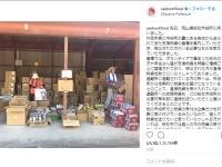 紗栄子公式Instagramより