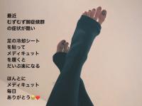 ツイッター:菜々緒(@NANAO1028)より