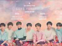 BTS JAPAN OFFICIAL FANCLUBより