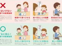 株式会社日本教育資料のプレスリリース画像