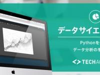 キラメックス株式会社のプレスリリース画像