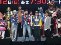 テレビ朝日『宇宙戦隊キュウレンジャー』公式ホームページより。