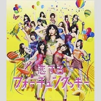 「アイドルの名曲」総選挙BEST30(3)AKB48「恋チュン」を聞くと子供が泣き止む!?