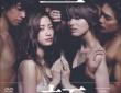 ※イメージ画像:『昼顔~平日午後3時の恋人たち~DVD BOX』(ポニーキャニオン)