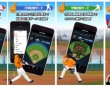 株式会社スポーツマーケティングラボラトリーのプレスリリース画像