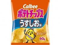 カルビー ポテトチップス うすしお味(「Amazon HP」より)