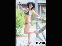 「SmartFLASH」(光文社)より
