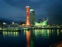 神戸ポートタワー(Tomomarusanさん撮影、Wikipedia Commons