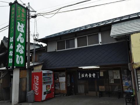 福島と言えば…ラーメン! 白河&喜多方の2大ご当地ラーメンが旨いのはココ!!#5