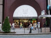 銀座・鳩居堂(「Wikipedia」より)