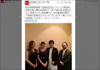 『GANTZ:O』公式Twitter(@GANTZ_O_movie )より。