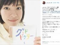 上野樹里 公式インスタグラム(@_juri_art_)より