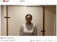 ※画像は華原朋美のYouTubeチャンネルより