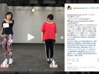 ドラマ『今日から俺は!!』インスタグラム(@kyoukaraoreha_ntv)より