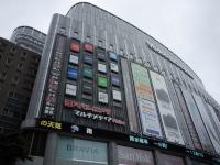 akira / PIXTA(ピクスタ)