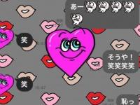 ※画像は小川菜摘のオフィシャルブログ『LOVE BLOG』より