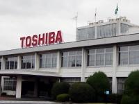 東芝の事業所(「Wikipedia」より)