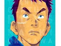 大阪万博をストーリーに登場させた浦沢氏の『20世紀少年』(完全版1 小学館)