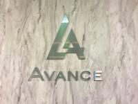 株式会社アバンスのプレスリリース画像