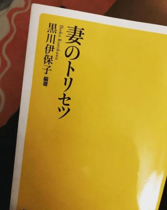 ※画像は黒木メイサのインスタグラムアカウント『@meisa_kuroki_』より